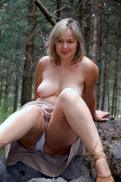 Femme cougar très mignonne recherche un mec docile